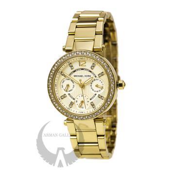 ساعت مچی زنانه مایکل کورس مدل MK6056